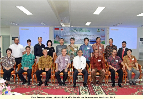 Unand Tuan Rumah 4th International Workshop 2017